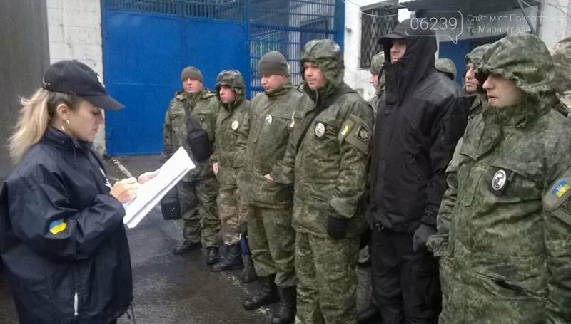 В Покровском отделе полиции прозвучала «Тревога», фото-6
