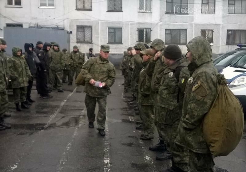В Покровском отделе полиции прозвучала «Тревога», фото-2