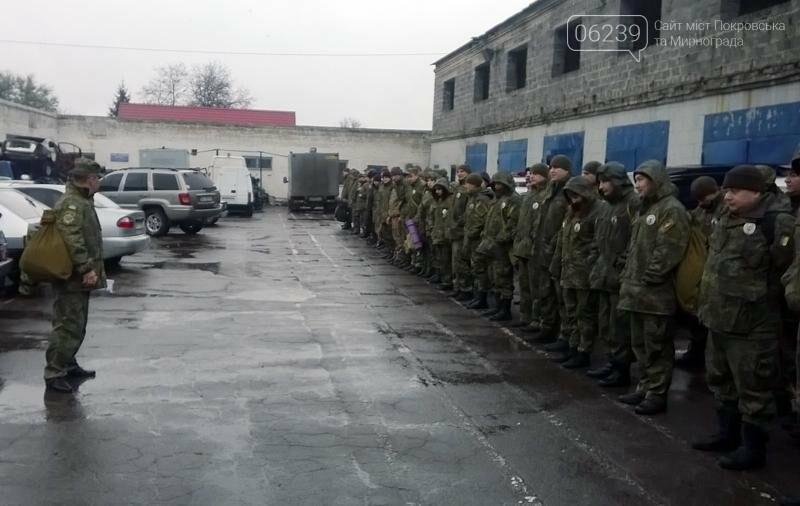 В Покровском отделе полиции прозвучала «Тревога», фото-5