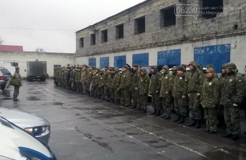 В Покровском отделе полиции прозвучала «Тревога», фото-1