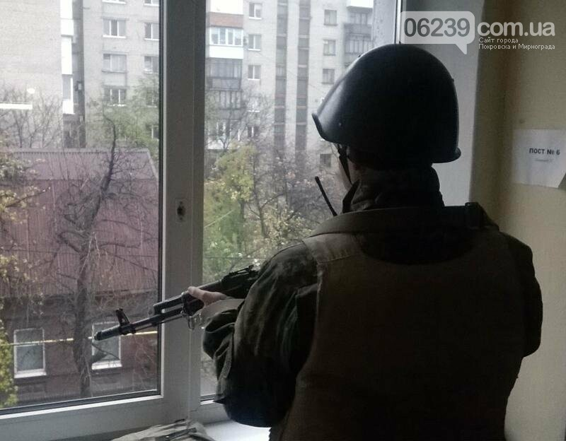 В Покровском отделе полиции прозвучала «Тревога», фото-3