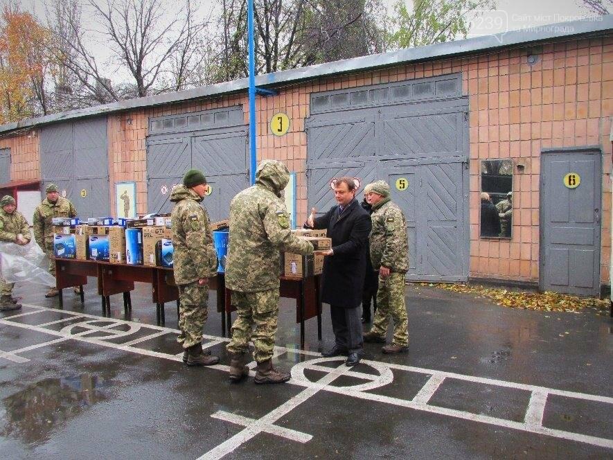В Покровске военкомат получил 6 комплектов современной компьютерной техники, фото-1