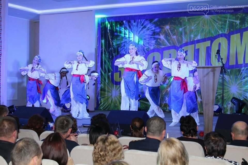 В Покровске поздравили железнодорожников с профессиональным праздником, фото-13