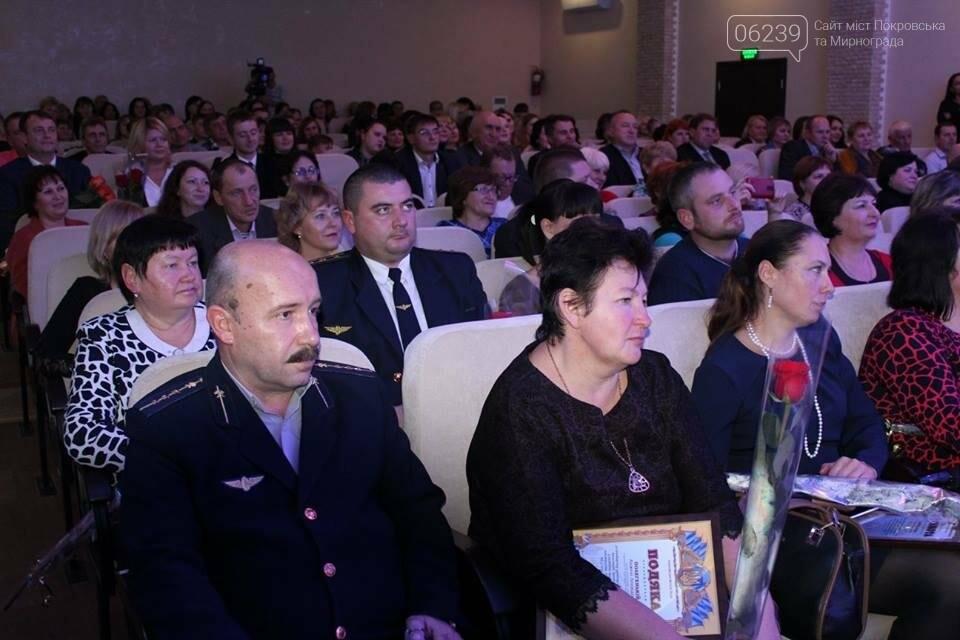 В Покровске поздравили железнодорожников с профессиональным праздником, фото-11
