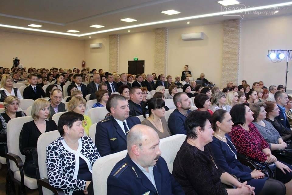 В Покровске поздравили железнодорожников с профессиональным праздником, фото-12