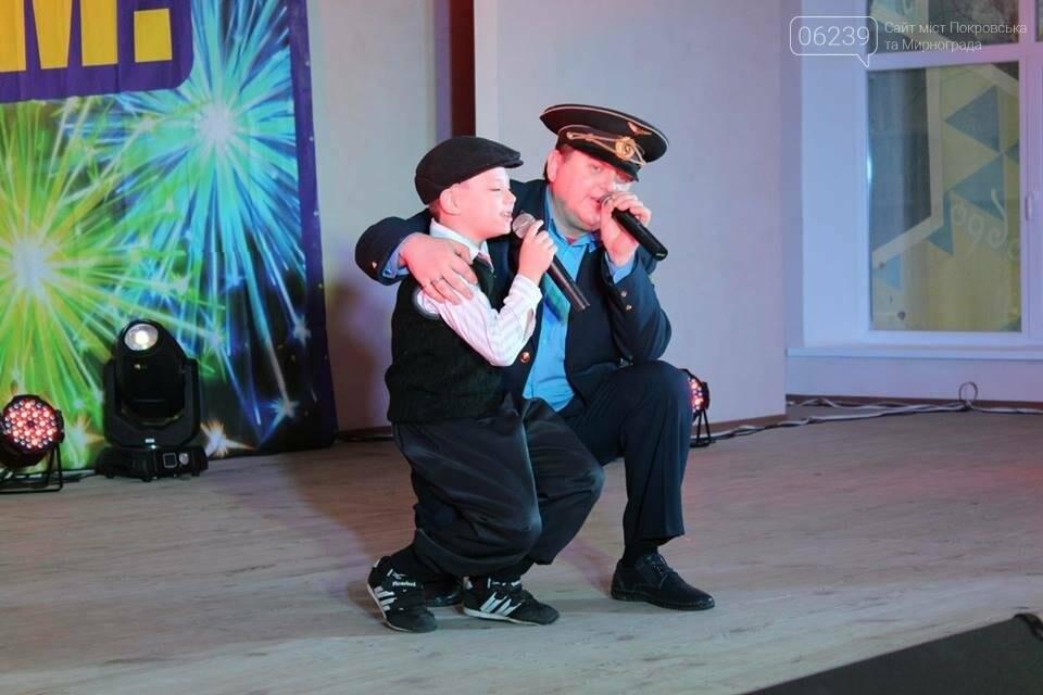 В Покровске поздравили железнодорожников с профессиональным праздником, фото-5