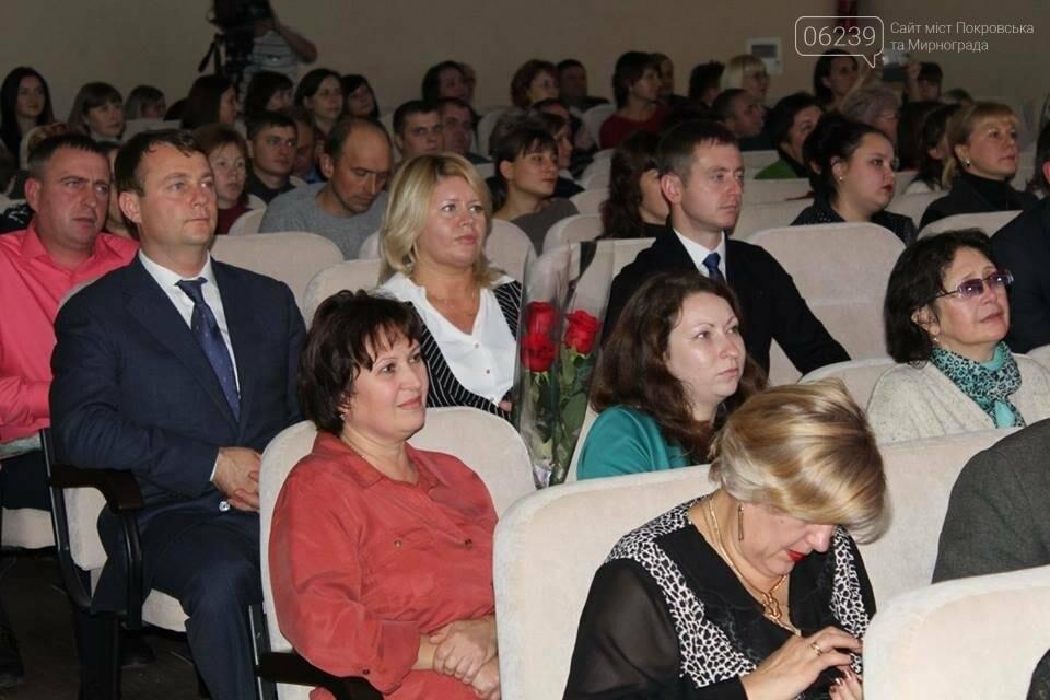 В Покровске поздравили железнодорожников с профессиональным праздником, фото-3