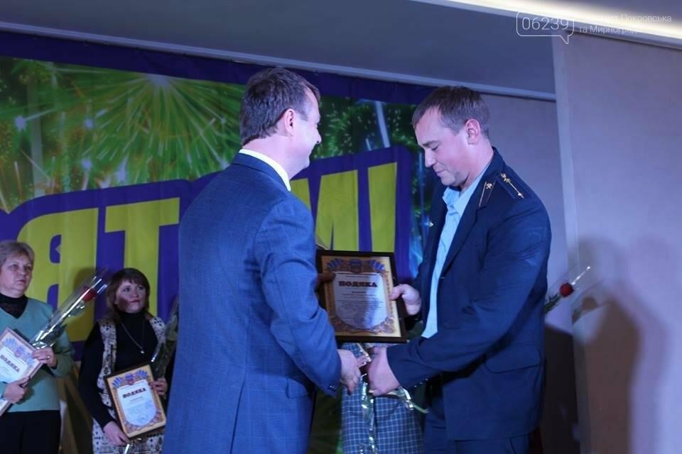 В Покровске поздравили железнодорожников с профессиональным праздником, фото-10