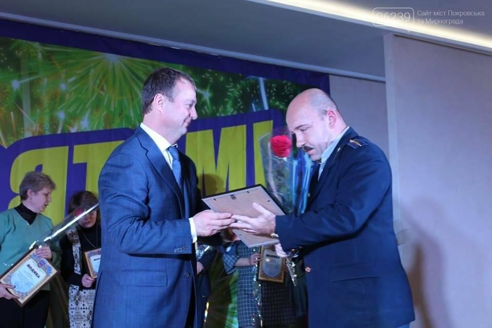 В Покровске поздравили железнодорожников с профессиональным праздником, фото-8