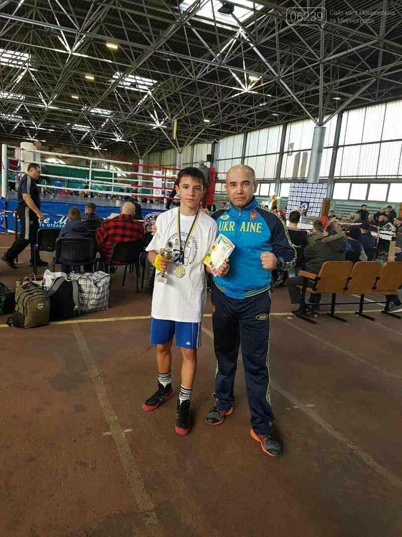 Покровский спортсмен одержал победу на Чемпионате Украины по боксу, фото-1