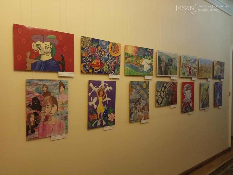 В Мінкультури відкрили виставку переможців Конкурсів дитячого малюнка, фото-5