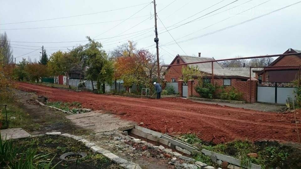 В Мирнограде начаты работы по отсыпке улицы Чичерина, фото-4