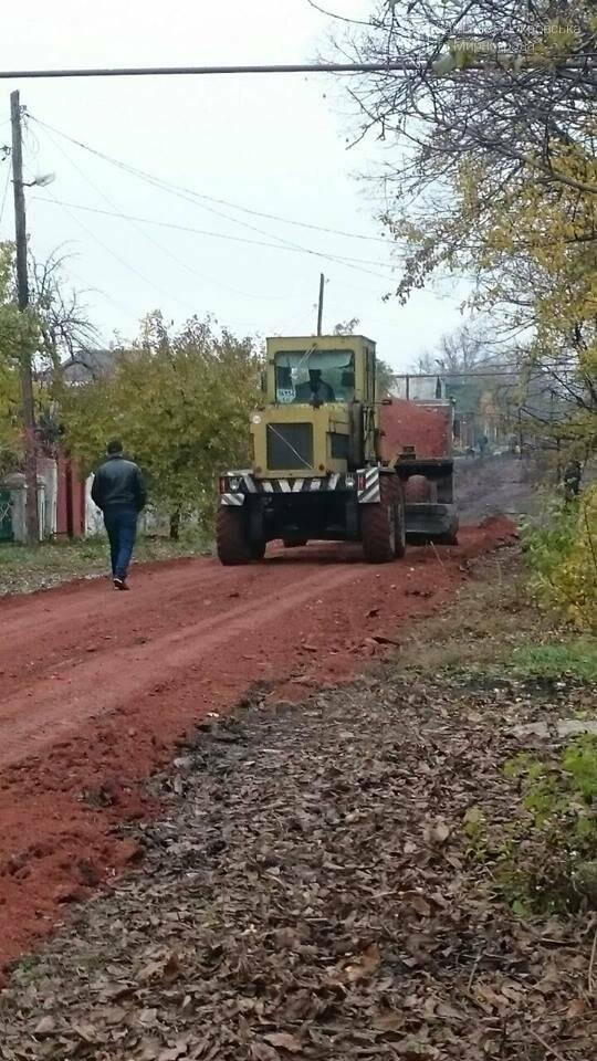 В Мирнограде начаты работы по отсыпке улицы Чичерина, фото-5