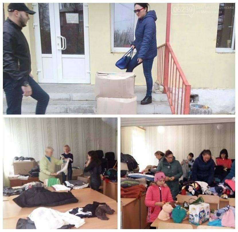 В Покровск прибыла гуманитарная помощь из Одесской области, фото-1