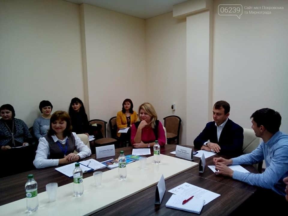 В Покровську обговорювали надання психологічної допомоги постраждалим внаслідок конфлікту на Донбасі, фото-1