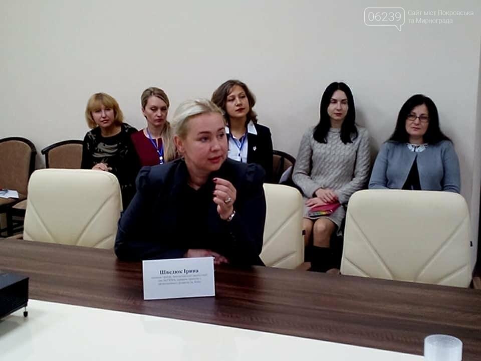 В Покровську обговорювали надання психологічної допомоги постраждалим внаслідок конфлікту на Донбасі, фото-3
