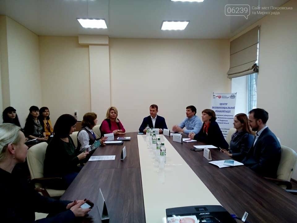 В Покровську обговорювали надання психологічної допомоги постраждалим внаслідок конфлікту на Донбасі, фото-4