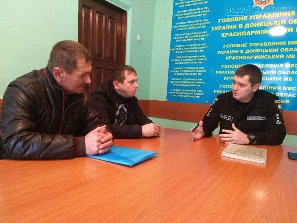 """Начальник полиции Покровска встретился с активистами """"Отечества"""", фото-1"""