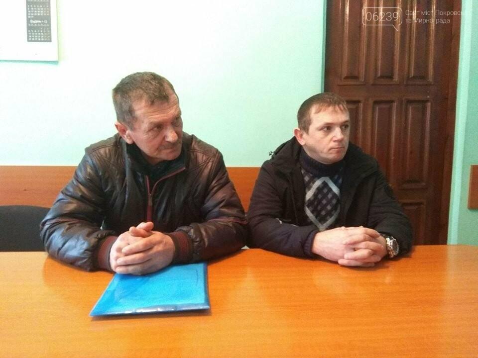 """Начальник полиции Покровска встретился с активистами """"Отечества"""", фото-2"""