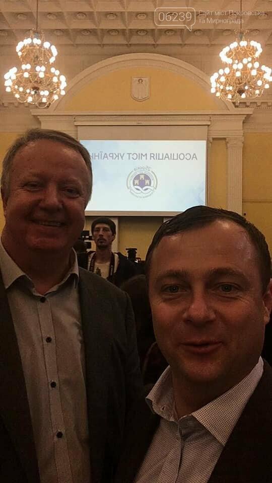 Мэр Покровска - участник собрания Правления Ассоциации городов Украины, фото-2