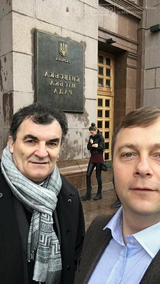 Мэр Покровска - участник собрания Правления Ассоциации городов Украины, фото-5