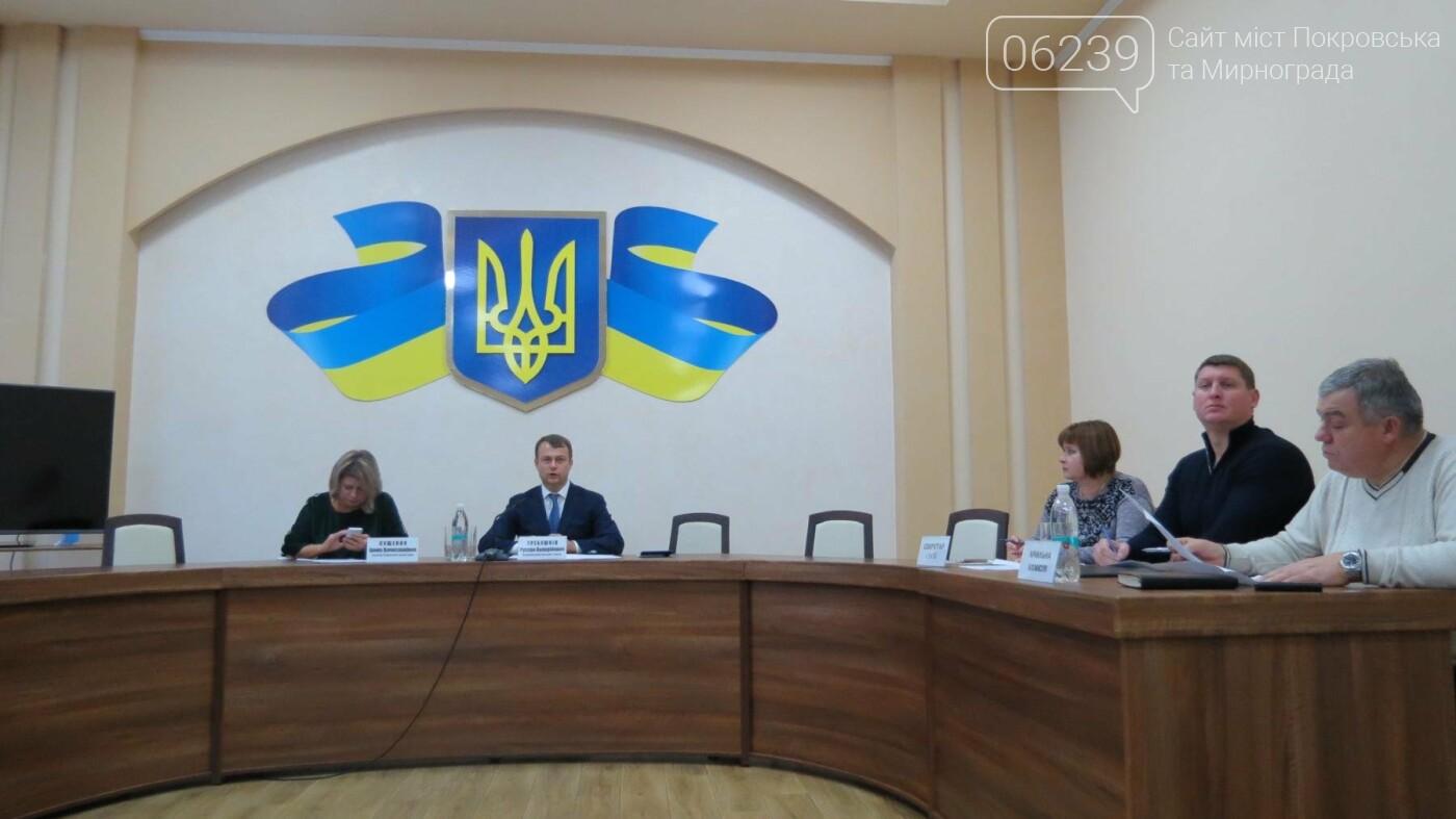 """Как прошла самая """"быстрая"""" сессия Покровского городского совета?, фото-7"""