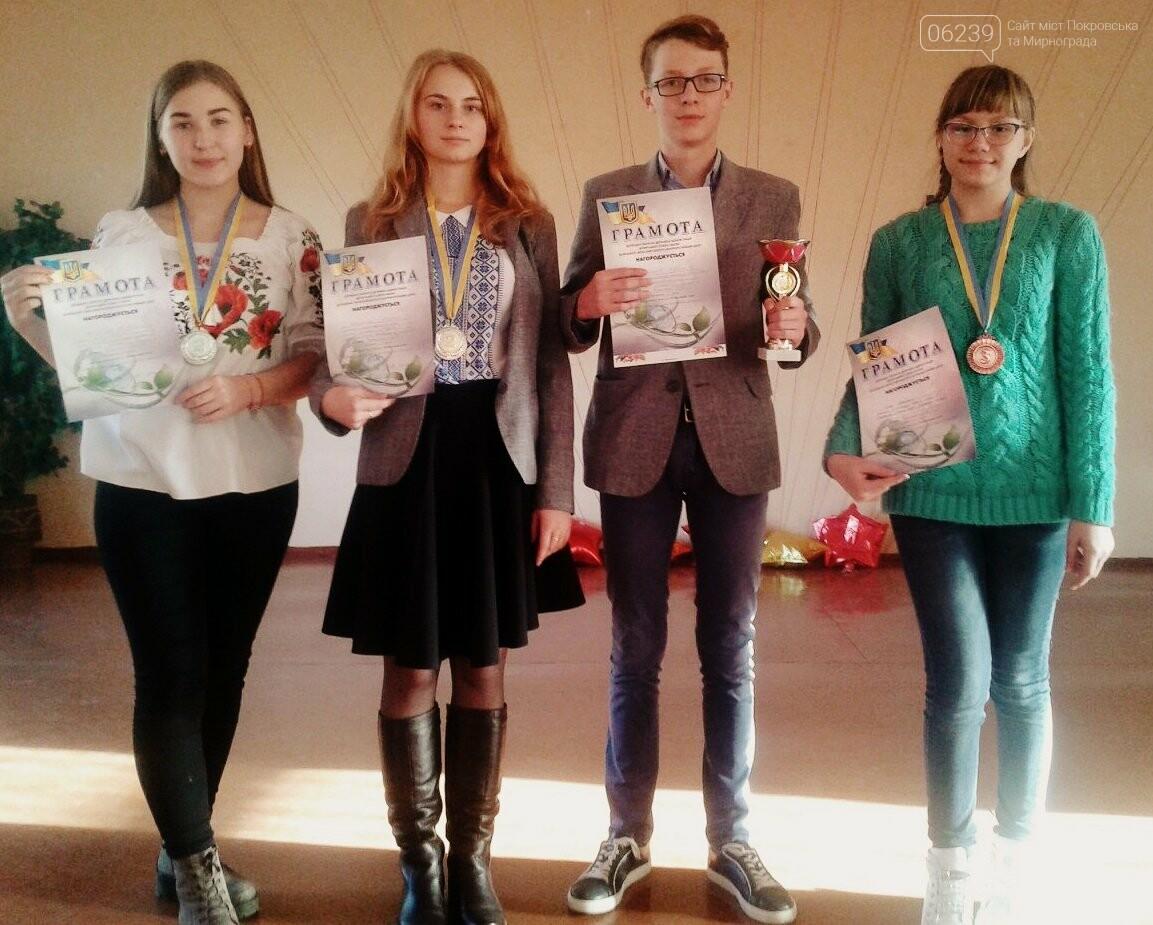 Юные исследователи Покровска получили первенство на региональном конкурсе «Ковыльная степь», фото-1