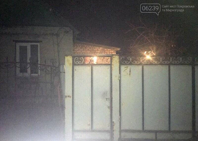 В Покровске «посиделки» супругов закончились убийством, фото-2