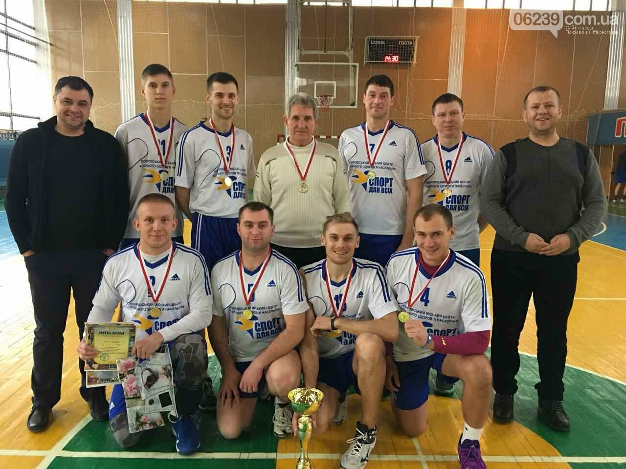 Волейболисты ВК «Покровск» стали лучшими в Луганской области, фото-5