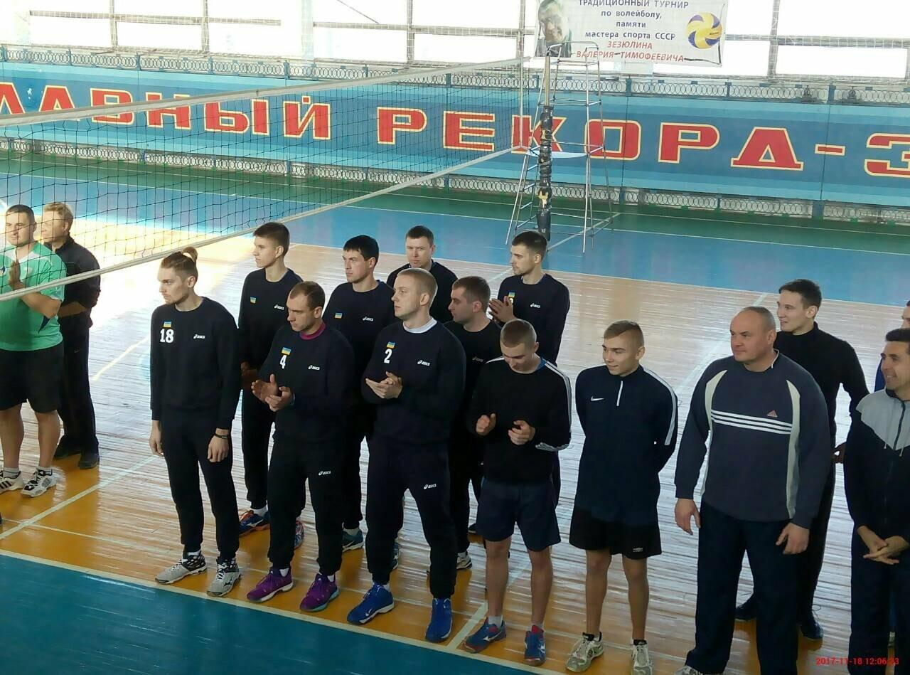 Волейболисты ВК «Покровск» стали лучшими в Луганской области, фото-1