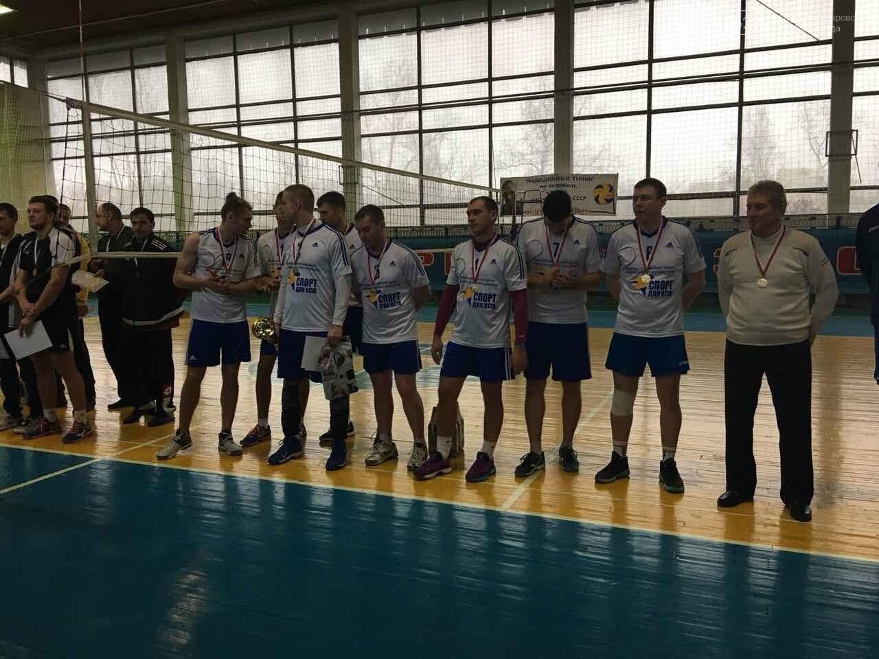 Волейболисты ВК «Покровск» стали лучшими в Луганской области, фото-4