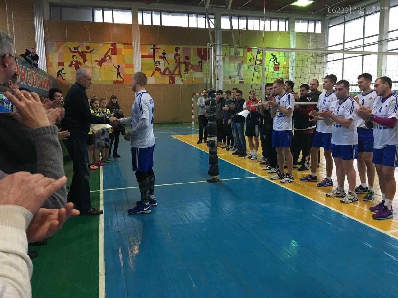Волейболисты ВК «Покровск» стали лучшими в Луганской области, фото-2
