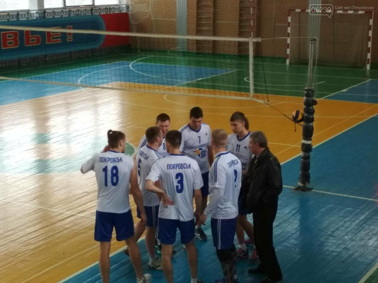 Волейболисты ВК «Покровск» стали лучшими в Луганской области, фото-3