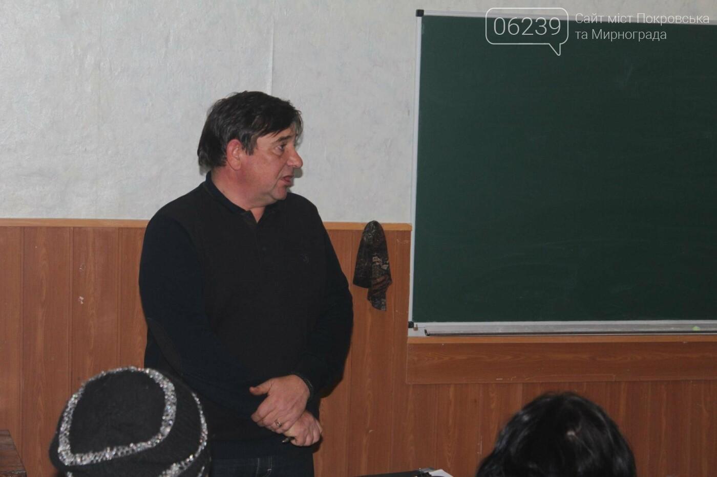 Депутат Мирноградского городского совета Вячеслав Ключка отчитался перед избирателями, а также провёл личный приём граждан , фото-2