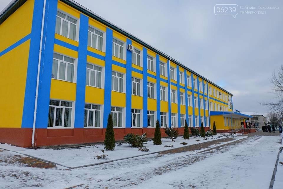 У селищі Гришине завершився капітальний ремонт та термомодернізація будівлі НВК, фото-3