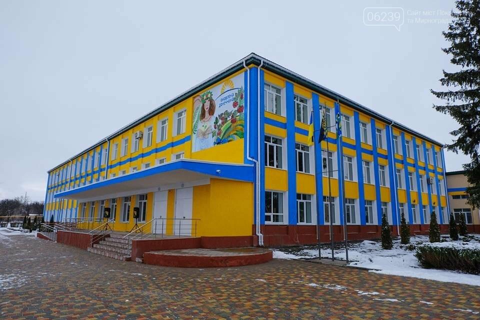 У селищі Гришине завершився капітальний ремонт та термомодернізація будівлі НВК, фото-37