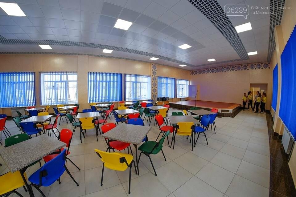 У селищі Гришине завершився капітальний ремонт та термомодернізація будівлі НВК, фото-27