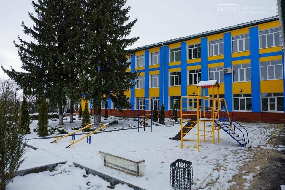 У селищі Гришине завершився капітальний ремонт та термомодернізація будівлі НВК, фото-35