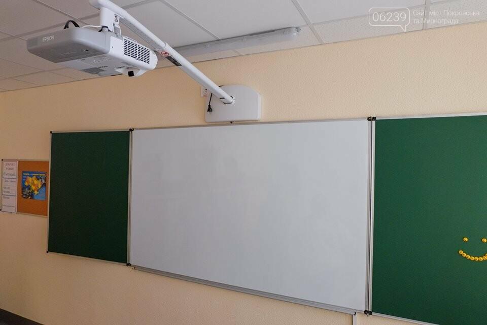 У селищі Гришине завершився капітальний ремонт та термомодернізація будівлі НВК, фото-40