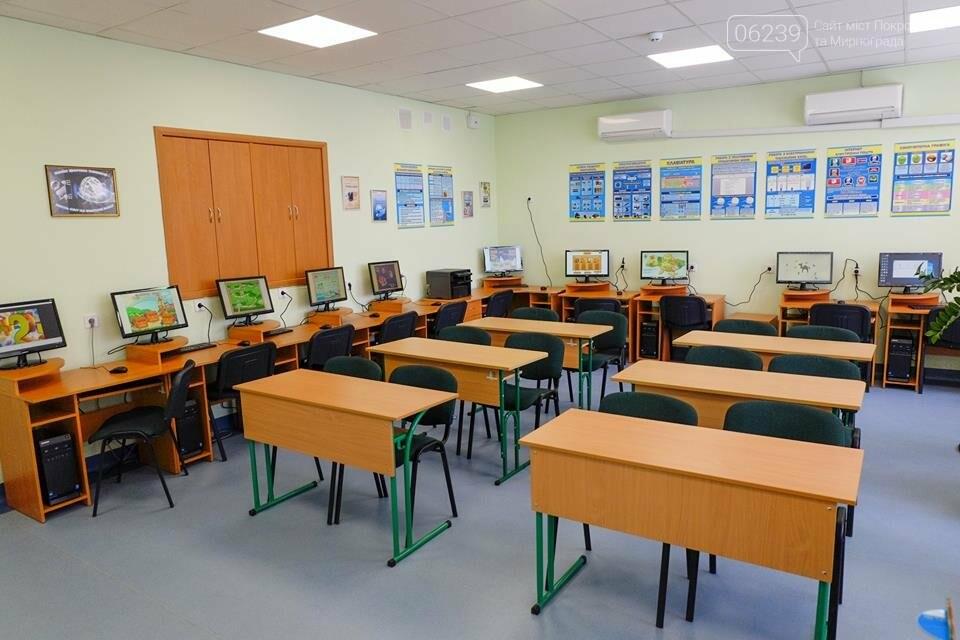 У селищі Гришине завершився капітальний ремонт та термомодернізація будівлі НВК, фото-22