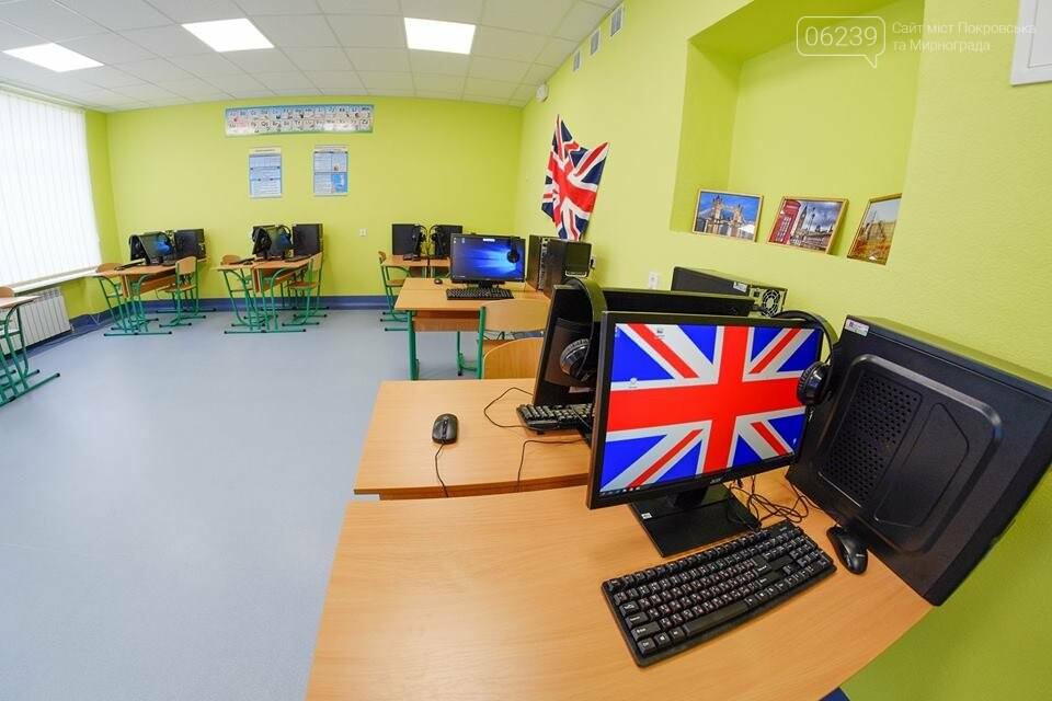 У селищі Гришине завершився капітальний ремонт та термомодернізація будівлі НВК, фото-24