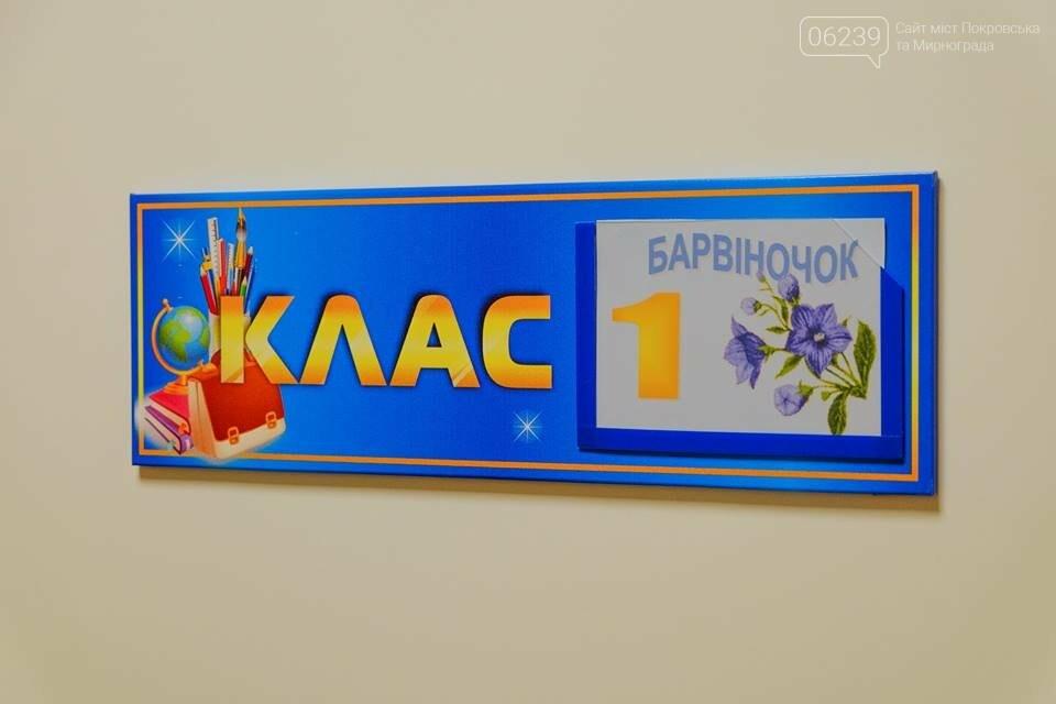 У селищі Гришине завершився капітальний ремонт та термомодернізація будівлі НВК, фото-39