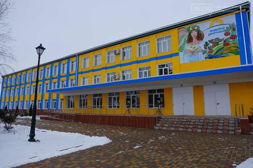 У селищі Гришине завершився капітальний ремонт та термомодернізація будівлі НВК, фото-41