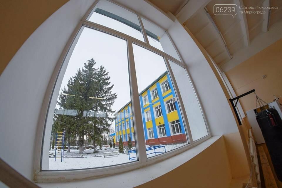 У селищі Гришине завершився капітальний ремонт та термомодернізація будівлі НВК, фото-30