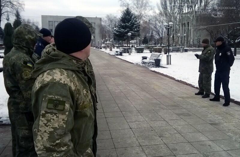 У Покровську та Мирнограді поліцейські та УГФ спільно забезпечуватимуть правопорядок на вихідних, фото-4