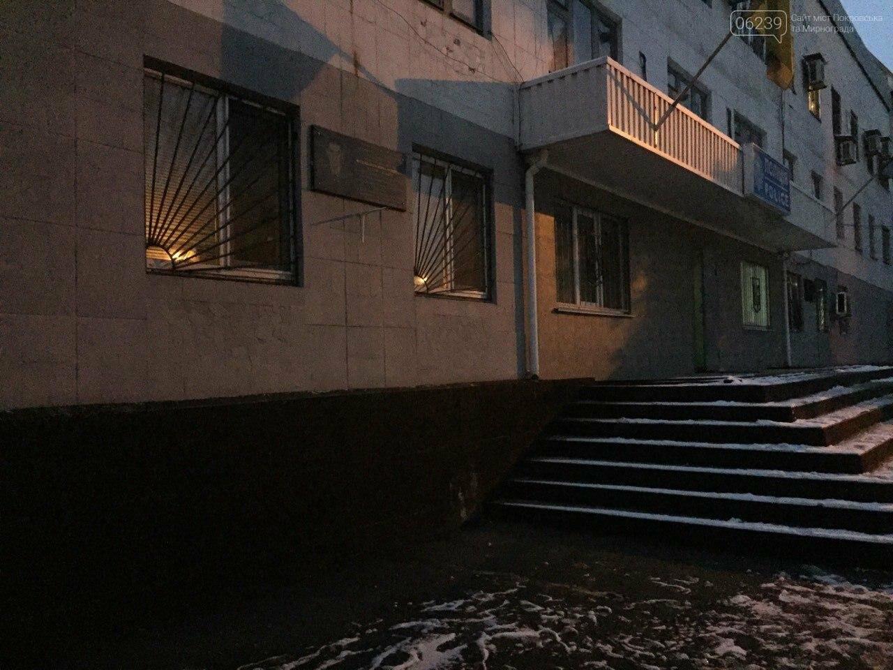 Правоохоронці Покровської оперзони вшанували пам'ять жертв Голодомору, фото-2