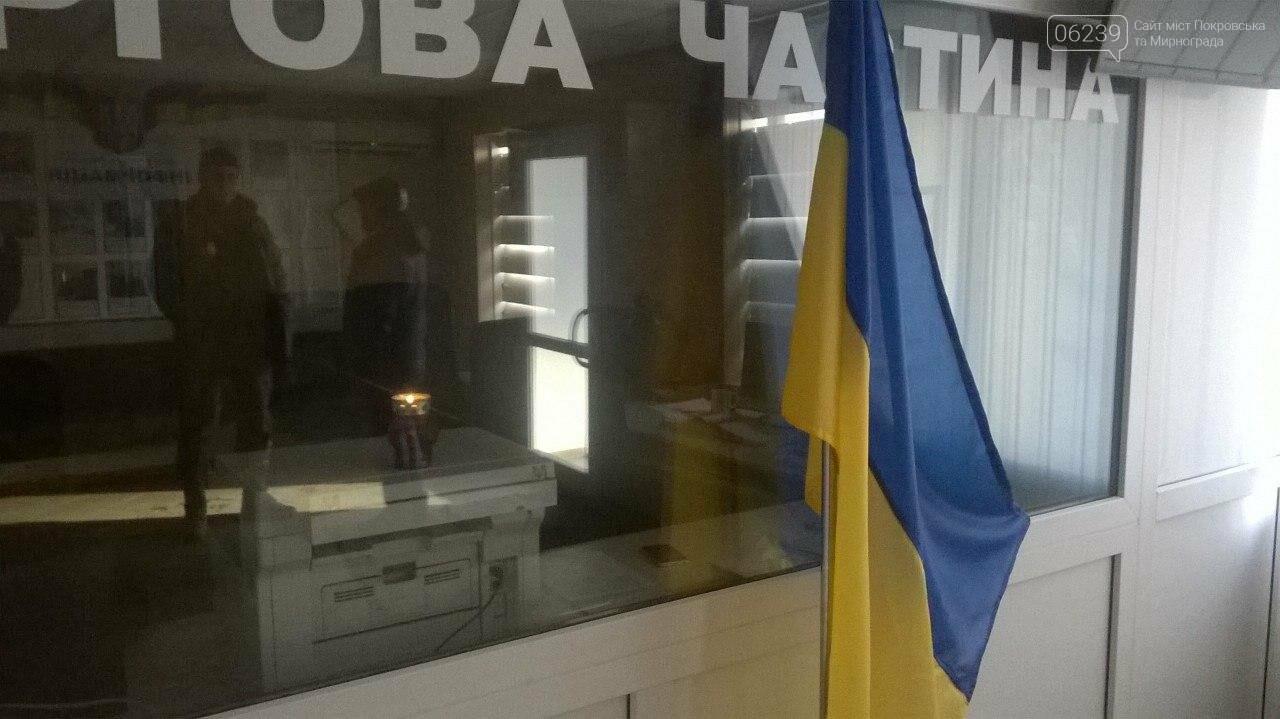 Правоохоронці Покровської оперзони вшанували пам'ять жертв Голодомору, фото-1