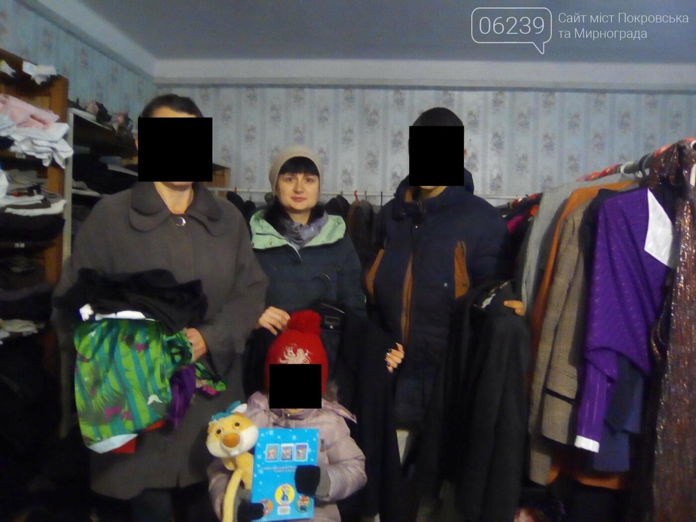 У Покровську родині неповнолітнього підоблікового була надана благодійна допомога, фото-1