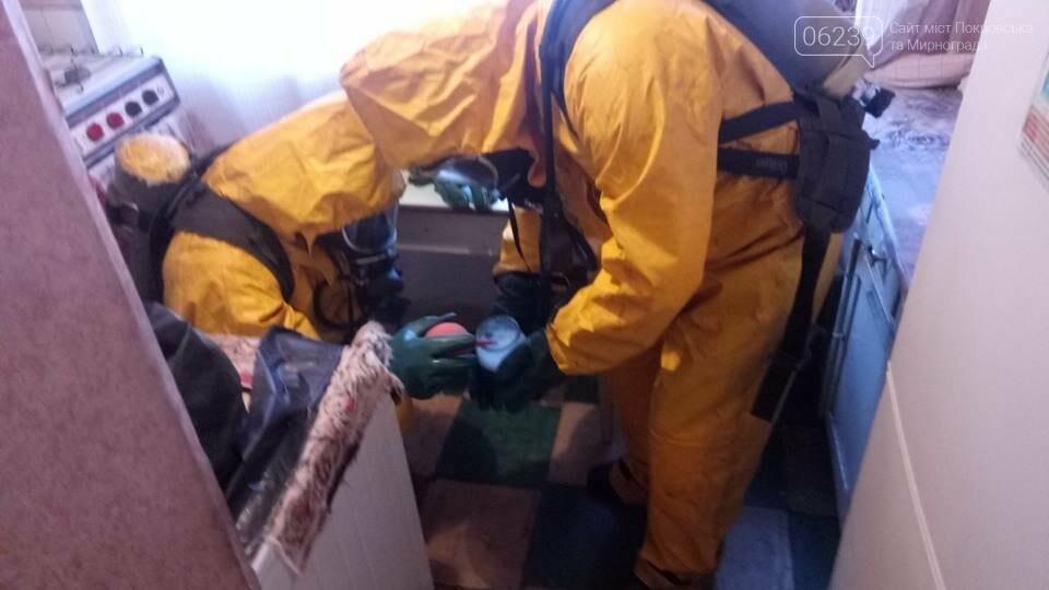 ЧП в Родинском: местный житель при попытке самоубийства проглотил ртуть, фото-3