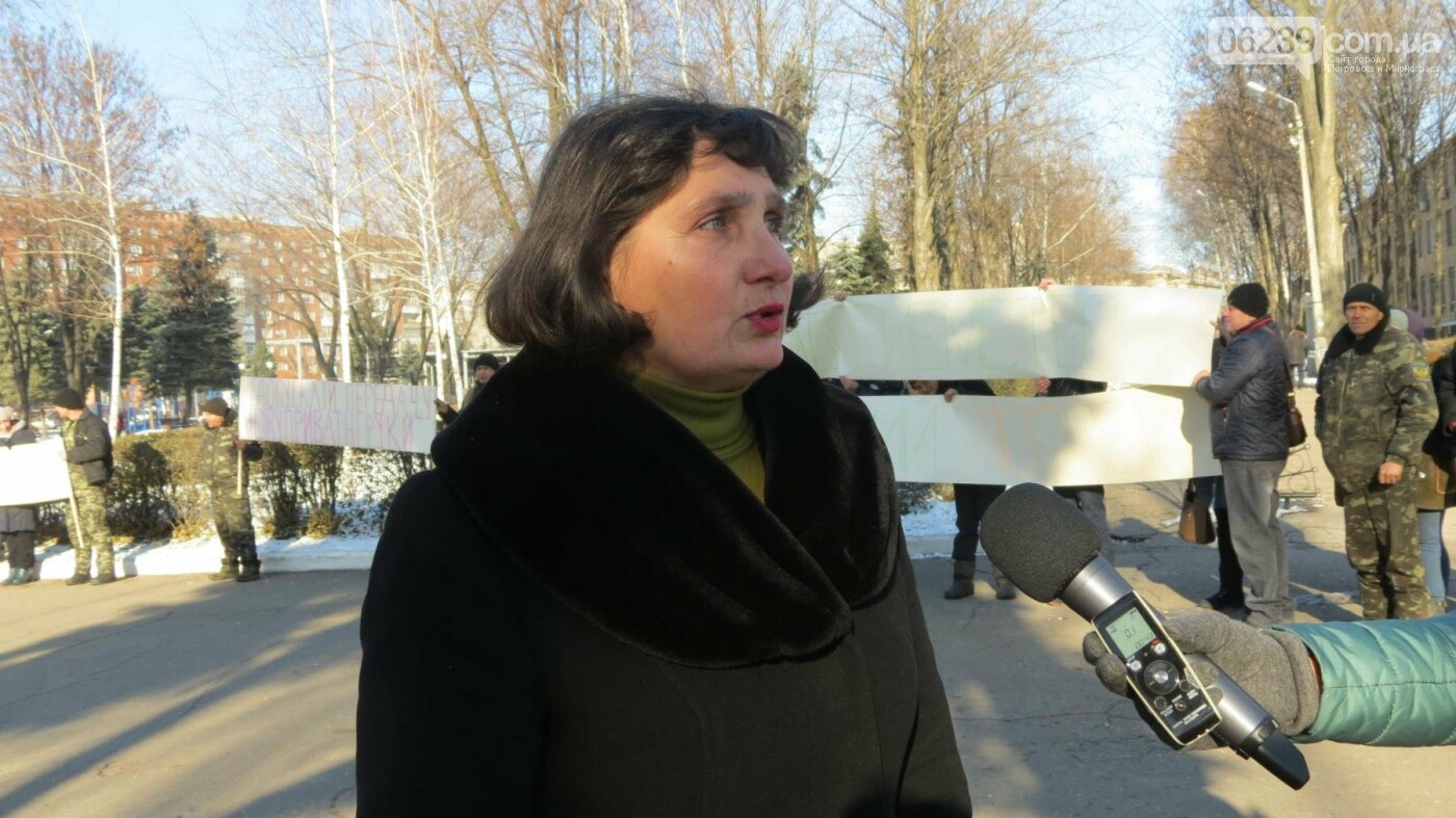 В Покровске на протест вышли работники лесного хозяйства, фото-1